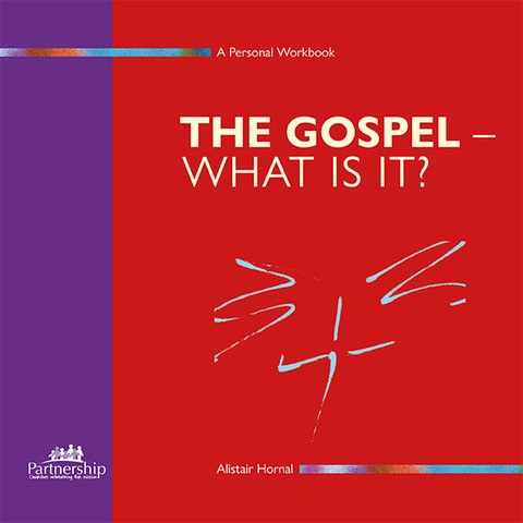 You are currently viewing THE GOSPEL  what is it?